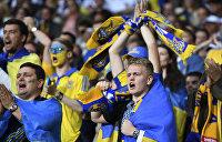 Почему украинских ультрас будут бить по всей Европе