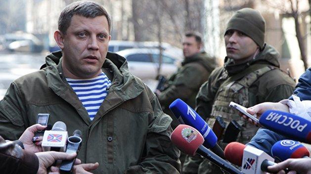 Захарченко пригрозил ввести внешнее управление Vodafone-Украина