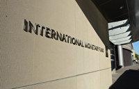 Не смертельно, но убийственно: Украина пока не получит денег МВФ, но тарифы на газ повысит