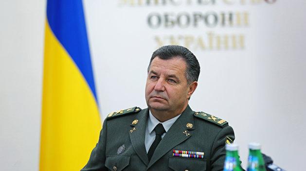 Киев отказался возвращать Донбасс силой