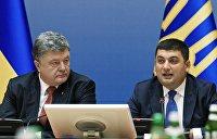 «Меньшой небрат». Как премьер-министр Гройсман стал угрозой для Порошенко