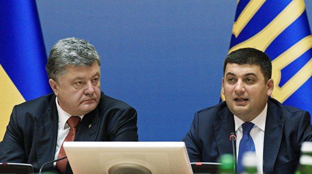 Лавров: Запад признает, что власти Украины стали хвостом, который виляет собакой