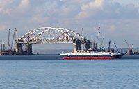 На Крымском мосту установили автодорожную арку