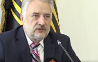 Жебривский думает, что Украина сможет выплачивать пенсии жителям Донбасса через Красный Крест
