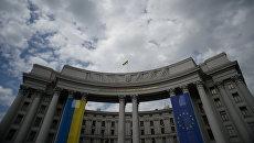 Глава МИД Украины почитал «Википедию» и нашел для себя новое занятие