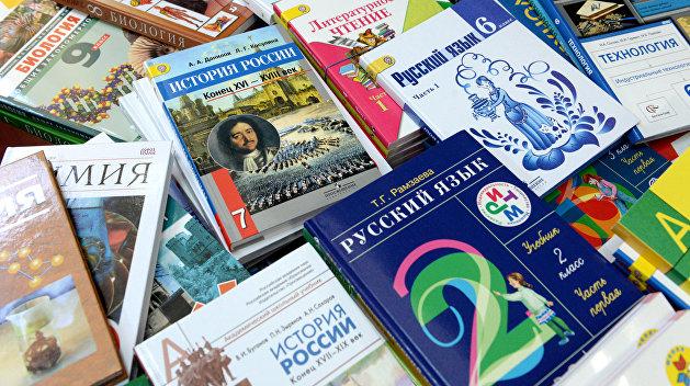 Российские одесситы снабдили детей-земляков учебниками русского языка