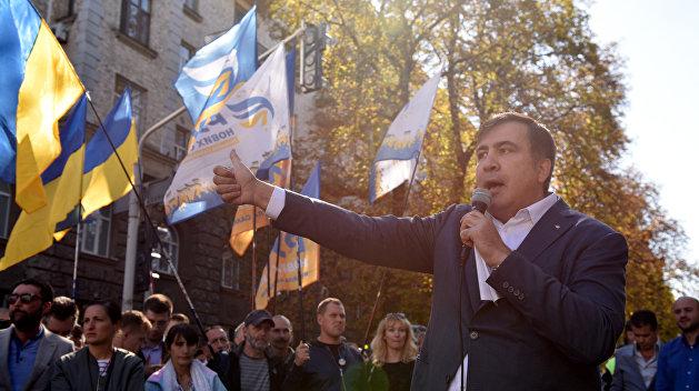 Украина после Порошенко: Саакашвили созывает всех на «Майдан реформ»