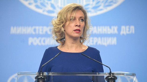 Захарова: Закон об образовании на Украине стал откровением для Европы