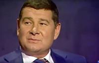 Онищенко о том, как Рада будет покупать себе места в новом парламенте Украины