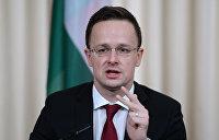 Венгрия возмущена лживой кампанией украинских политиков против России