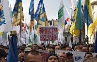 Экс-нардеп: В Киеве готовят «сакральные жертвы»