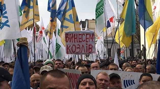 Это не Майдан: соцсети обсудили «вынос козлов» у Верховной Рады