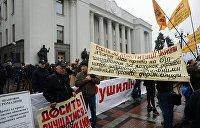 В МВД предупредили о попытке штурма Рады
