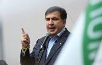 Саакашвили знает, как развести народ