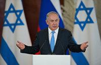 Премьер Израиля осудил попытки героизации поборников фашизма