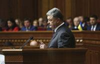 Как и зачем Порошенко хочет заставить парламент Украины голосовать за ЕС и НАТО