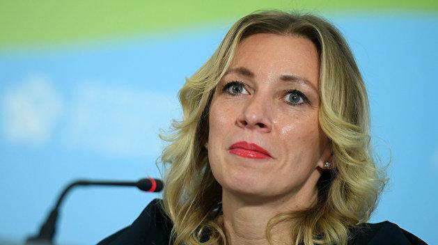 Мария Захарова: Окно возможностей для взаимодействия с Украиной не закрыто