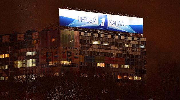 Ведущий Первого канала попал на «Миротворец»