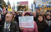Митинг у Верховной Рады: Слава Наливайченко! Слава Саакашвили!