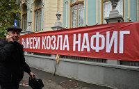 Больше трети украинцев хотят люстрации Гонтаревой, Авакова и Порошенко