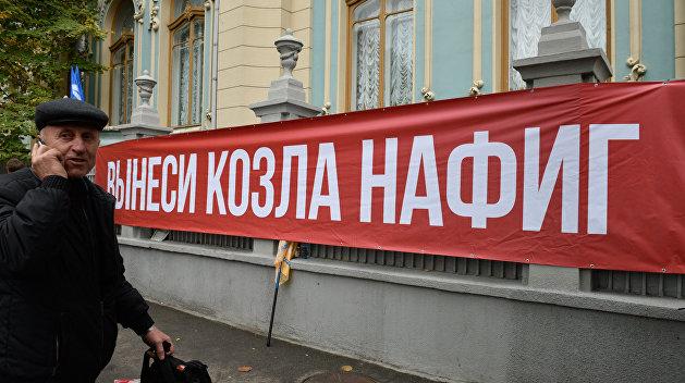 Василий Волга: На киевских баррикадах рождается козлотур