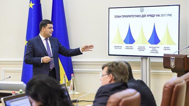 Гройсман: «Газпром» должен платить за транзит по рыночной цене