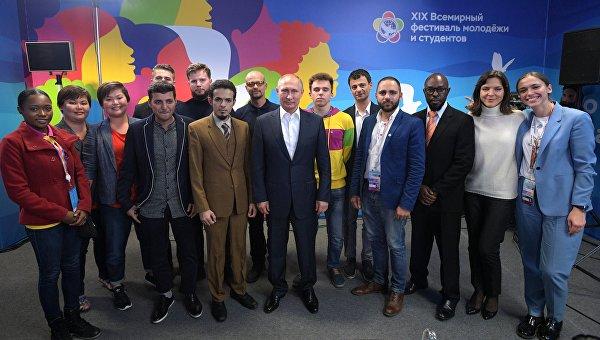 Фестиваль в Сочи: Украина против молодежи планеты