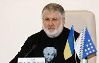 «Коломойский хочет подчинить себе Юго-Восток» – Ищенко о «партии мэров»