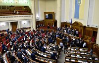 Послы G7 призвали Киев принять медицинскую реформу