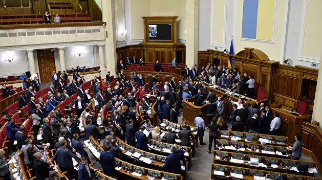 МИД ДНР: Верховная Рада перечеркнула главное достижение Минского процесса