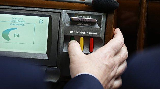 В партии Зеленского нашли выход из ситуации с голосованием закона об олигархах