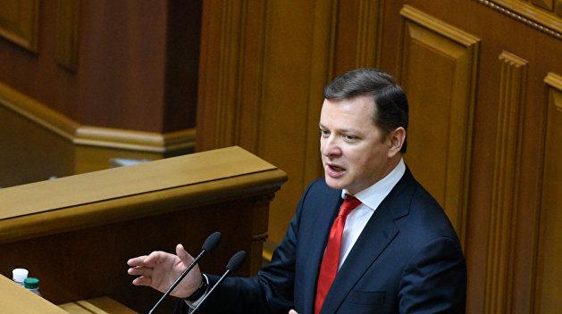 Ляшко не спасет: депутата-«радикала» задержали по подозрению в убийстве «cвободовца»