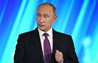 Путин: Если кто-то захочет выйти из договора РСМД, ответ будет зеркальным
