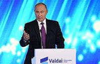 Путин: Нам нужна дружественная Украина