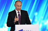 Путин объяснил, почему Запад признал независимость Косово, а присоединение Крыма к РФ — нет