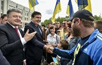 Эксперт: Порошенко и Саакашвили могут оказаться на одной скамье подсудимых