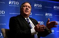 Глава ЦРУ: КНДР близка к нанесению ядерного удара по США