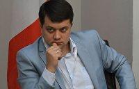 Разумков: Закон о реинтеграции Донбасса сужает права и свободы украинцев