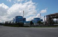Российско-чешская компания достроит два реактора для украинской АЭС