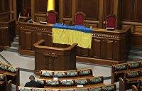 Депутаты установили рекорд по прогулам в Раде