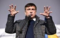 Саакашвили объявил о новом митинге около Верховной Рады