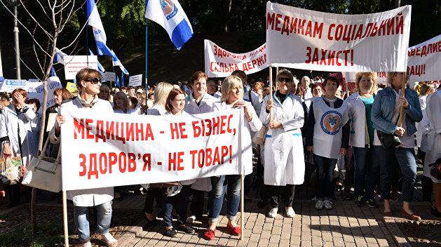 Власти нужно готовиться к массовым акциям протеста врачей