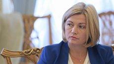 Геращенко рассказала, как Гончарук «шантажирует» Зеленского