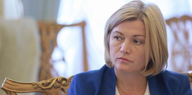 Геращенко объяснила, почему сбежала из студии телеканала после появления Шария