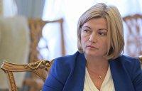 Геращенко отрицает намерения Киева обменять украинцев Сенцова и Сущенко на выкраденных СБУ российских военных