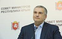 Аксенов: Граждане Украины проголосовали против войны, русофобии и томоса
