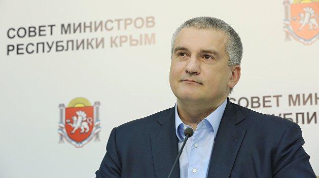 Аксенов: У Крыма появилось много союзников на Западе