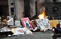 Италия признала, что пожар в одесском Доме профсоюзов был актом насилия неонацистов