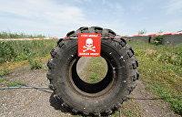 ООН: Украина стала мировым лидером по количеству погибших от мин