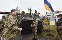 На Украине назвали населенные пункты Донбасса, входящие в зону боевых действий по новым правилам
